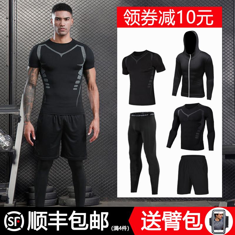 健身服套装男跑步运动紧身衣吸汗训练服篮球晨跑春夏季健身房装备图片