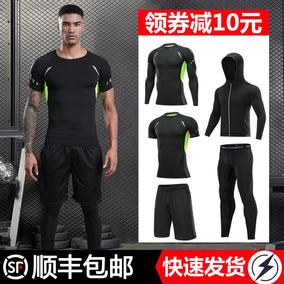 紧身衣男运动套装健身房秋冬季衣裤