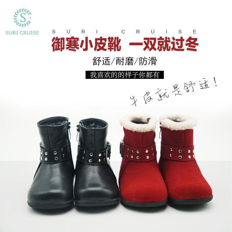 Suricruise childrens shoes girls boots autumn winter leather boots 2020 winter plush cotton boots genuine leather baby childrens short boots