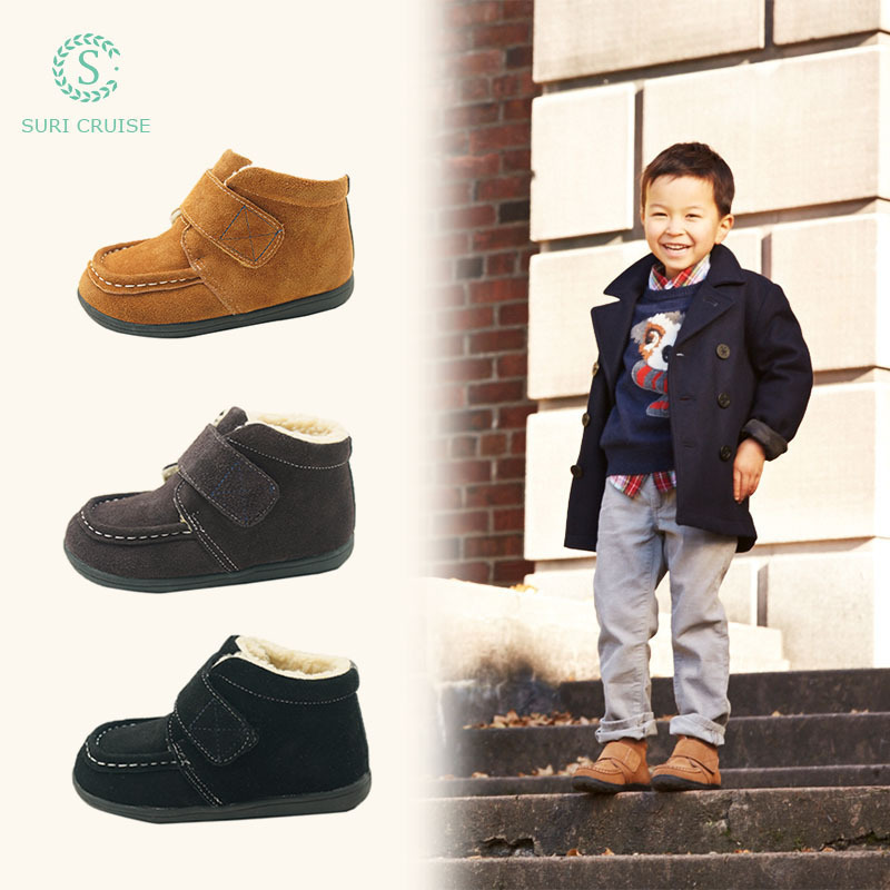 Childrens leather cotton boots boys Plush thickened 2020 winter boots childrens Baby Short Boots British style