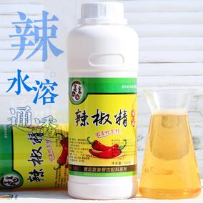 辣椒精水溶水溶性bt变态辣椒精油