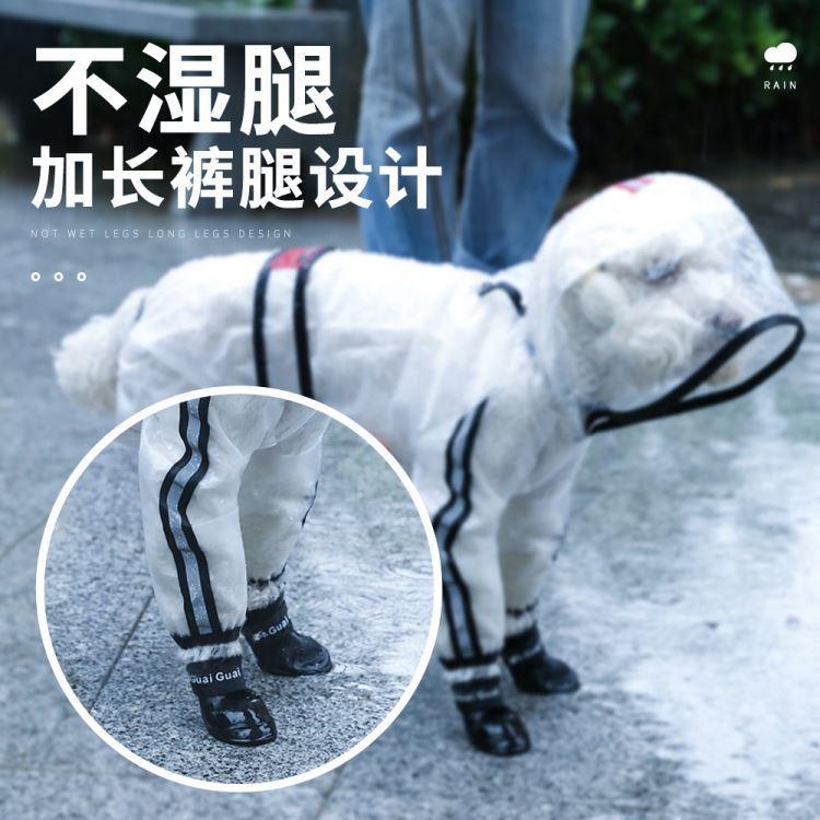 Одежда для собак Артикул 620025970507