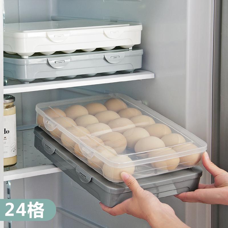 可疊加廚房雞蛋盒純色帶卡扣冰箱分蛋格食物保鮮盒簡約雞蛋收納盒