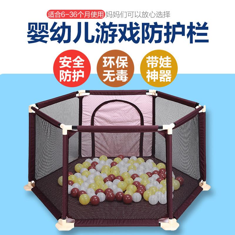 兒童遊戲圍欄嬰幼兒安全防護欄嬰兒寶寶學步圍欄爬行墊柵欄家用