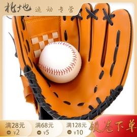 加厚内野投手棒球手套垒球手套儿童少年成人九局下半全款图片