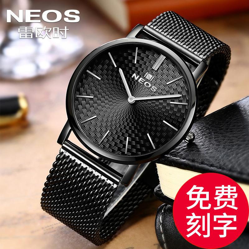 雷欧时手表男士钢带石英电子手表防水潮男纤薄大表盘学生运动手表