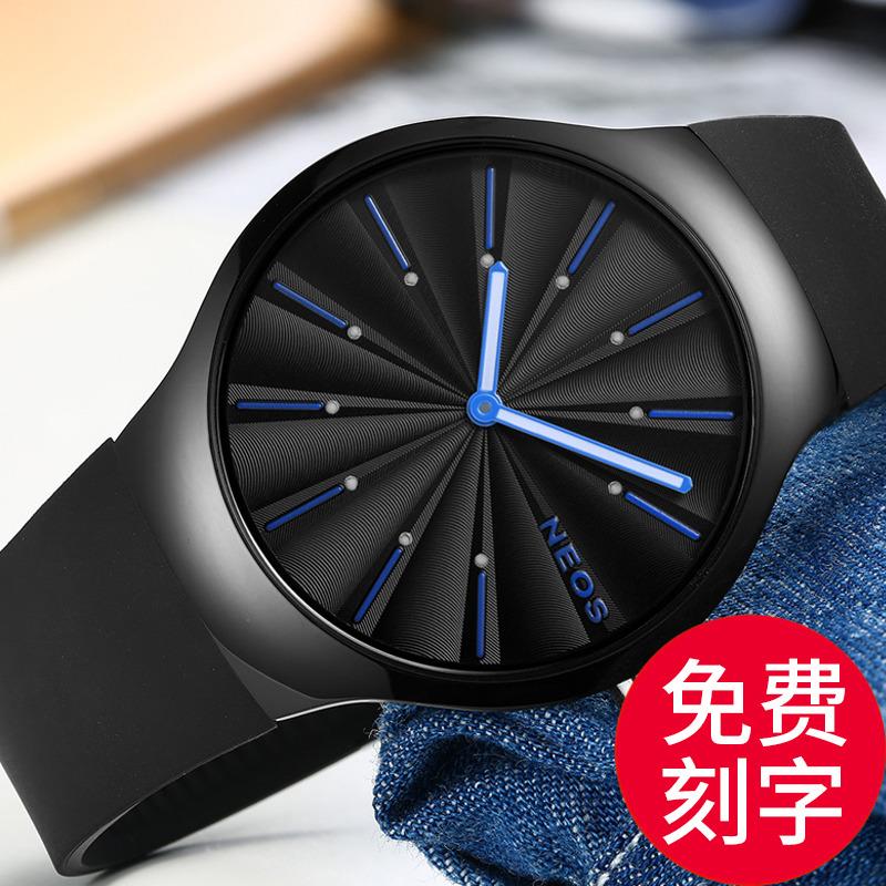 雷欧时手表男士石英电子手表防水潮男夜光新概念学生运动手表