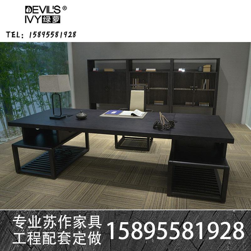 Новый китайский стиль босс стол следующий ясно классическая большой класс тайвань стол пакет дерево офис мебель общий вырезать столы и стулья сочетание
