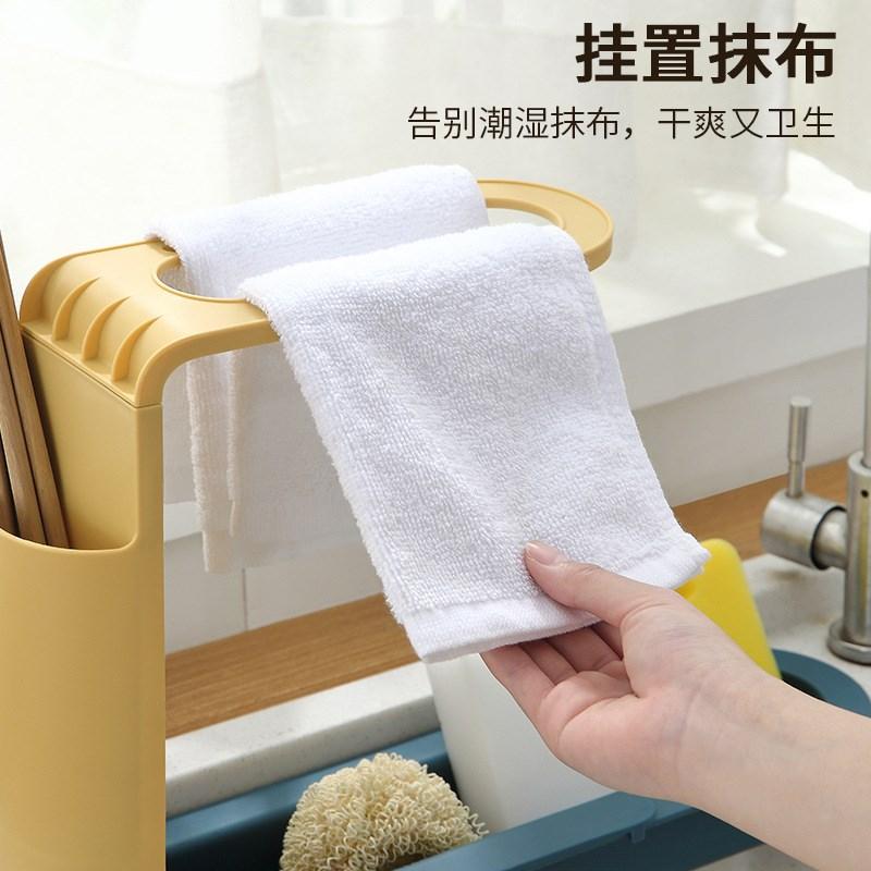 宜家家居可伸缩置物架水槽沥水篮家用厨房用品收纳神器水池洗碗抹