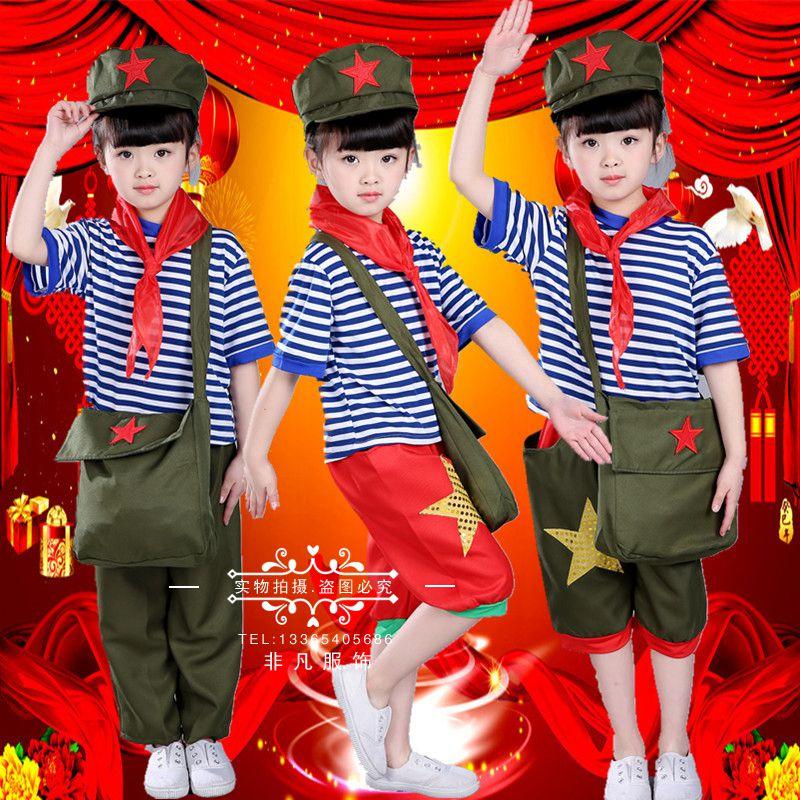 小荷风采舞蹈服六一儿童小雷锋天天向上演出服时刻准备着表演服装