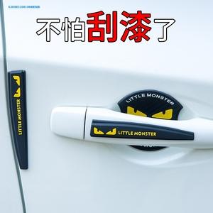 长安新奔奔EV360迷你mini改装饰笨笨EV260配件老款1.4门碗拉手贴