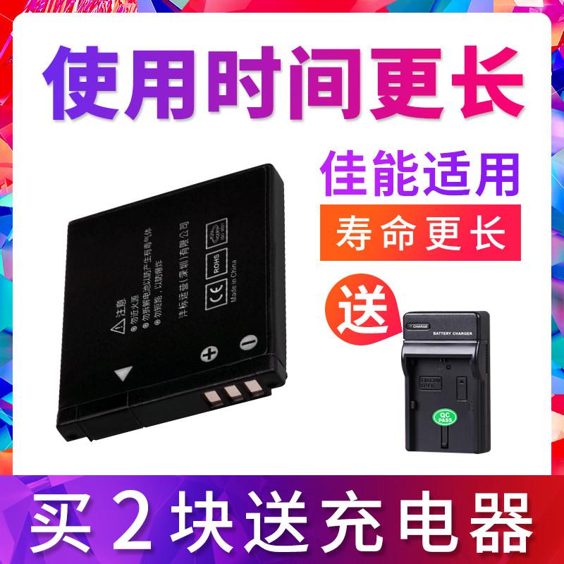 沣标NB-8L电池nb8l佳能A3000 A3100IS A3200 A3300 A2200微单数码相机电池配件PC1589/1474/1585/1475/1590