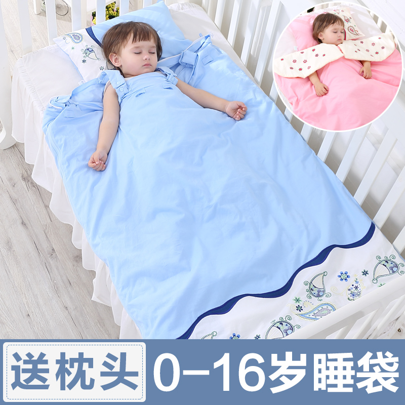 龙之涵婴儿睡袋儿童夏季薄款纯棉宝宝睡袋防踢被神器春秋四季通用