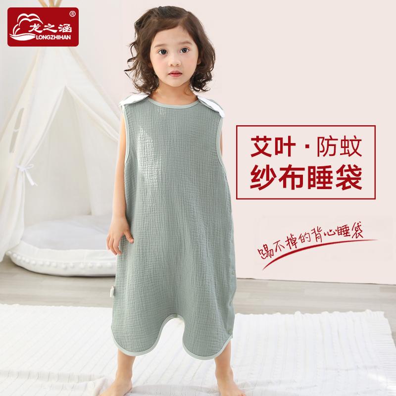 前4后2层纱布3宝宝6无袖背心睡衣 薄款夏季5岁婴幼儿童睡袋