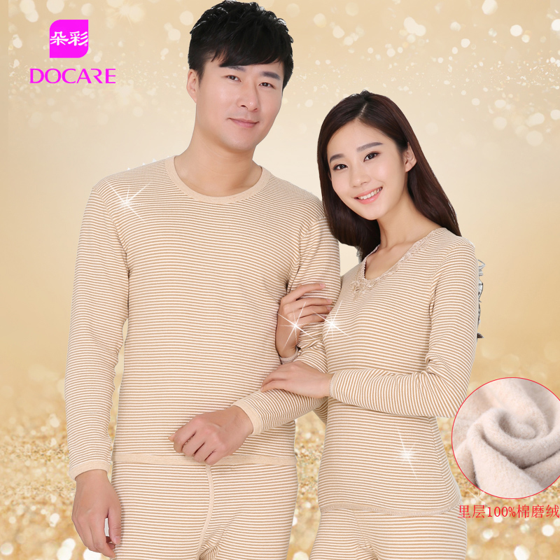 Duocai thermal suit underwear womens colored cotton thickened Plush mens trousers long sleeve middle-aged and elderly cotton sweater lovers winter