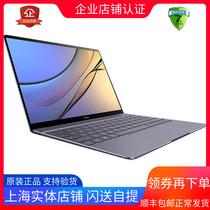 W29E轻薄便携笔记本电脑平板二合一华为MateBook13WRTHuawei