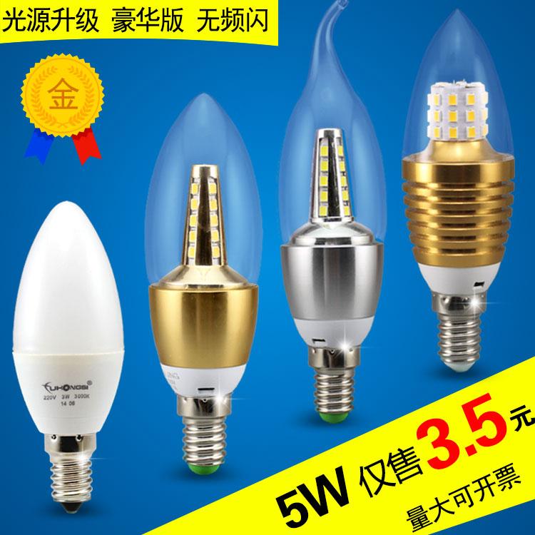 Лампы / Светодиодные лампы / Люминесцентные лампы Артикул 39825784765