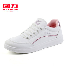 Return White Shoes Female Autumn 2019 Baitao White Shoes New Sneakers Student Sports Shoes Leather Upper Female Shoes Summer Shoes