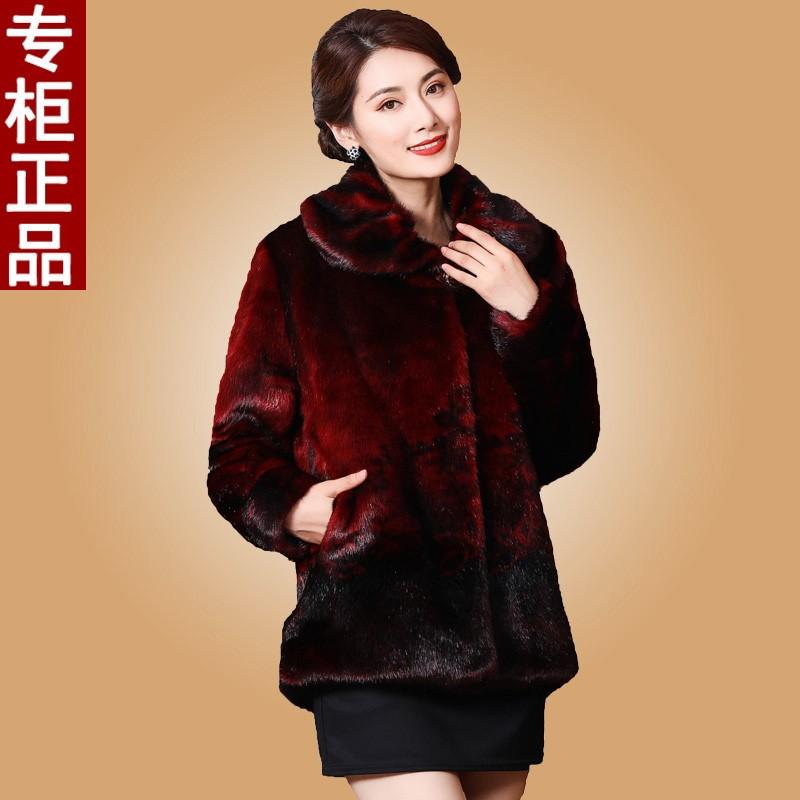 New mink coat womens whole mink short Haining mink fur grass middle aged mother fur coat large