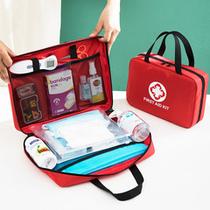 户外求生救护包战术医疗包便携急救工具收纳包腰部急救挂包1000D