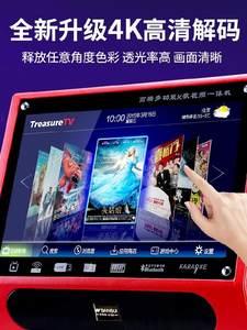 家用网络点歌机柜子加单独投影仪ktv平板海媚家用小升级配件设备