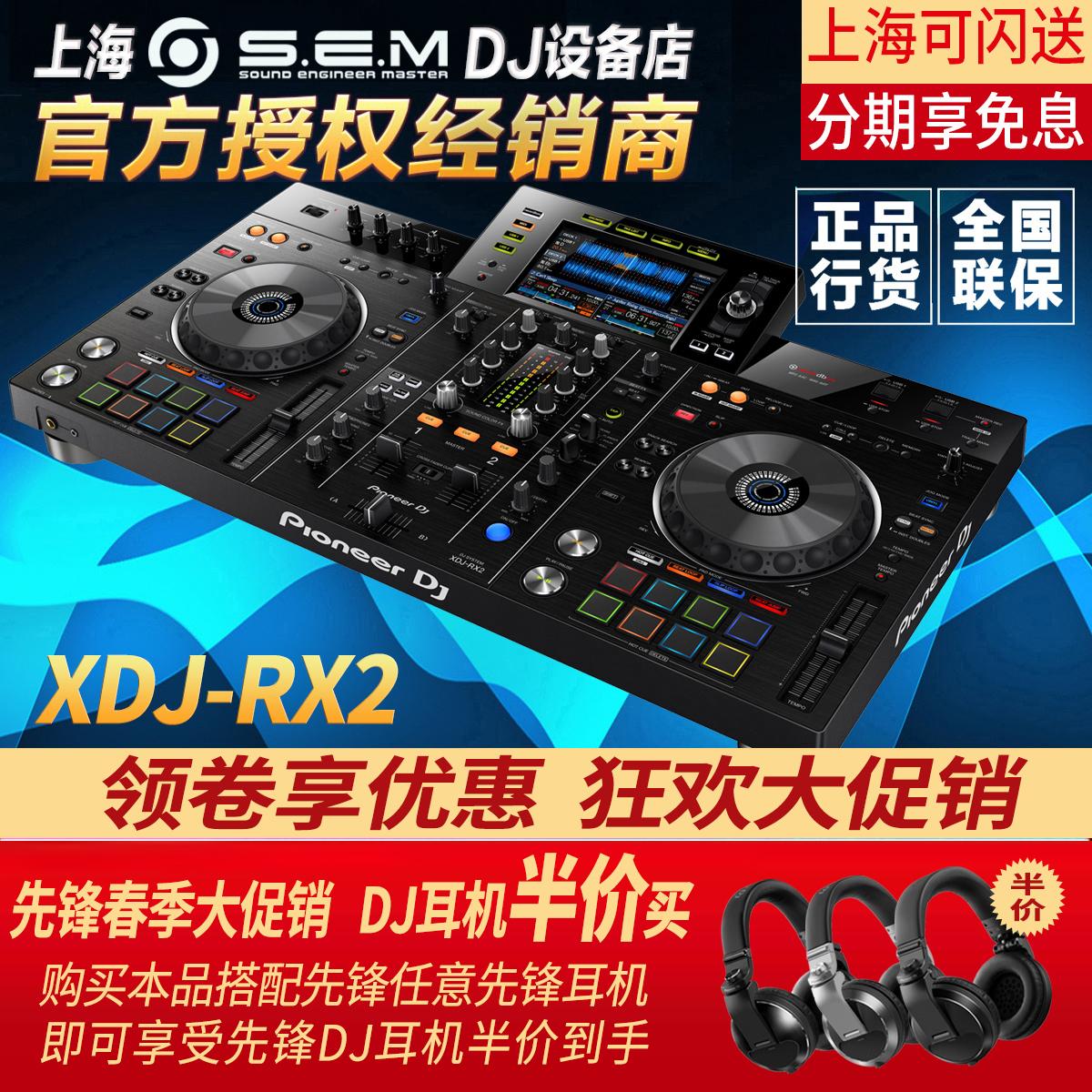 DJ установки / микшеры Артикул 553331591111