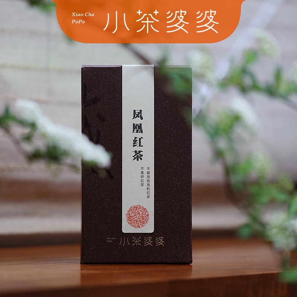 Дянь Хун / Китайский красный чай Артикул 546408920571