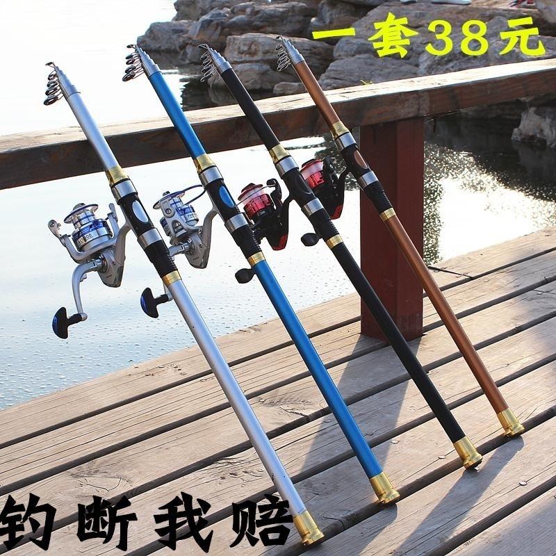床上9自动竿-纵横四海天下自动钓鱼竿弹簧发竿自动杆弹簧竿海竿