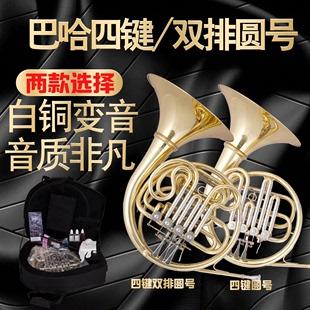 美国巴哈降B调单排四键圆号乐器B-F调双排圆号乐队教会专业演奏图片