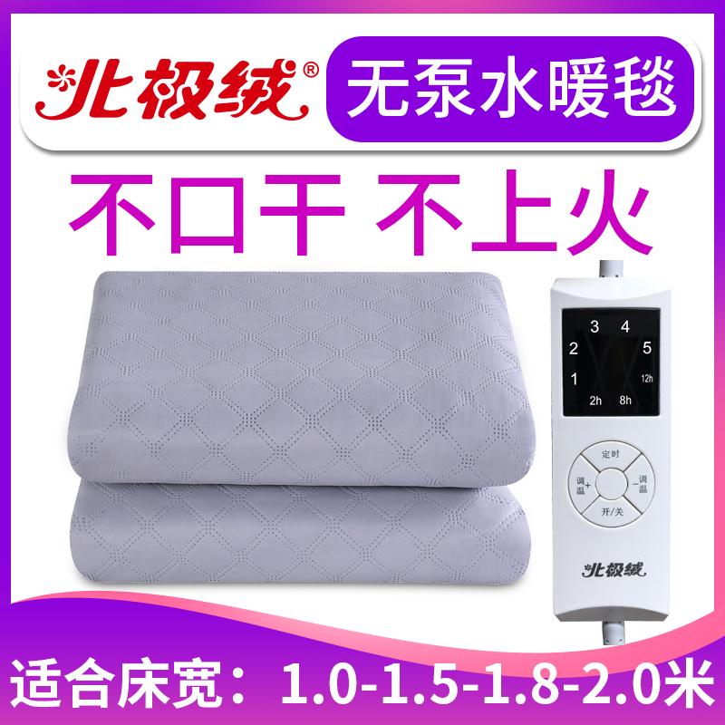 Одеяла с электрообогревом Артикул 602047069251
