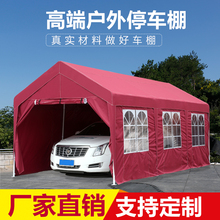 Sibada shed, parking shed, household car shade, outdoor awning, simple mobile garage rain-proof tent