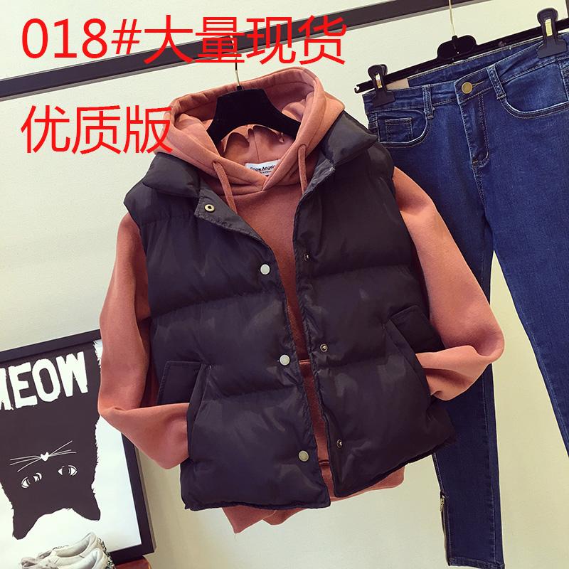 韩国新款短款背心棉服外套立领显瘦学生百搭加厚马甲小棉袄女秋冬