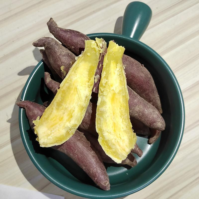 新鲜临安天目山小香薯现挖黄心红薯金手指迷你小番薯山芋板栗地瓜