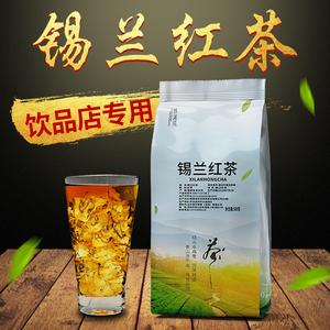 锡兰红茶斯里兰卡CTC红茶港式丝袜奶茶COCO奶茶店专用原材料茶叶