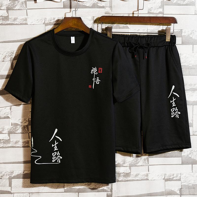 冰丝短袖t恤男士夏季2020男装一套搭配帅气潮流短裤休闲运动套装