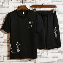 冰丝短袖t恤男士夏季2020男装一套搭配帅气潮流短裤休闲账动套装