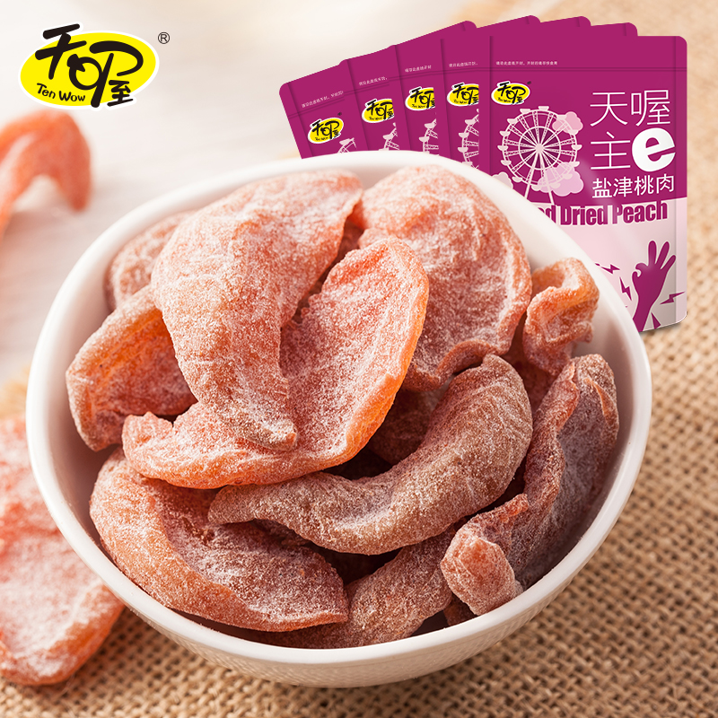 【天喔】盐津桃肉118g*5袋 蜜饯果脯果干无核桃片零食