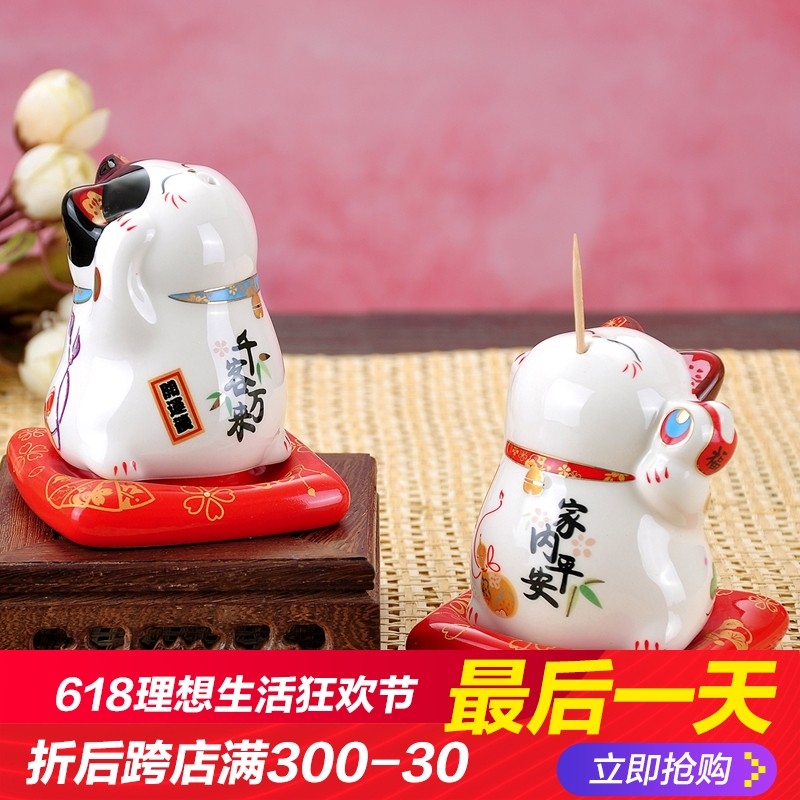 Цзиньши Мастерская Lucky Cat Restaurant Table Decorations популярный Творческая японская керамическая зубная паста для зубочистки
