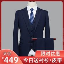 西服套装男士三件套韩版职业商务修身正装小西装伴郎新郎结婚礼服