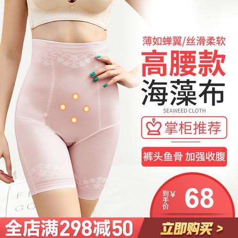 塑身裤夏季薄超薄款产后高腰收腹裤塑形束腰提臀内裤翘臀瘦肚子女