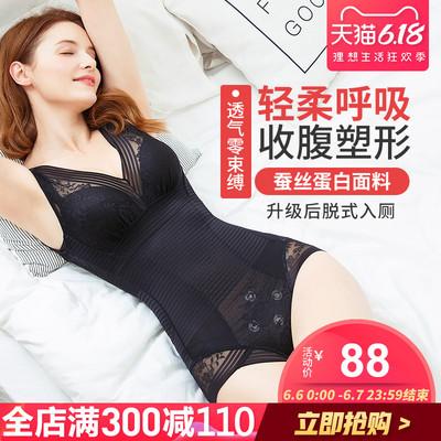 塑身衣連體超薄款收腹衣服燃脂塑形束身產后瘦身衣女束腰美體內衣