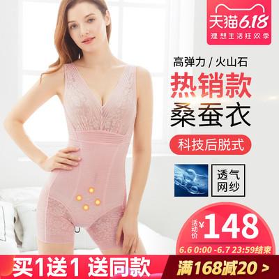 塑身衣夏季超薄无痕束身衣收腹束腰连体塑形内衣燃脂美体瘦身衣女