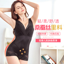 Autumn and Winter Body-Shaping Dress Slim Body-Shaping Dress