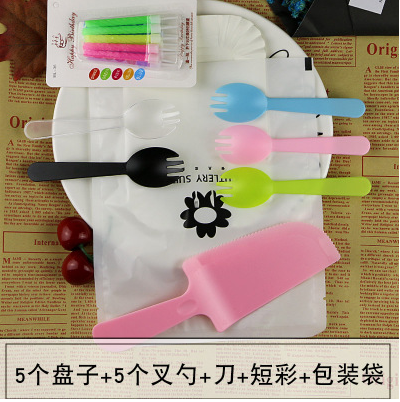 Cake knife and fork set birthday knife fork dish combination plastic knife and fork cake tableware disposable paper tray set