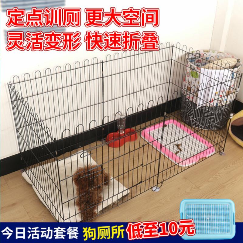 可训厕宠物狗狗围栏室内小狗泰迪小型犬护栏隔离门栅栏兔笼狗笼子图片