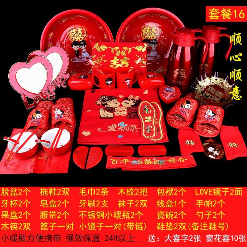 装饰新房新娘客厅喜庆现代生活浪漫欧式全套布置大红色婚礼婚房嫁