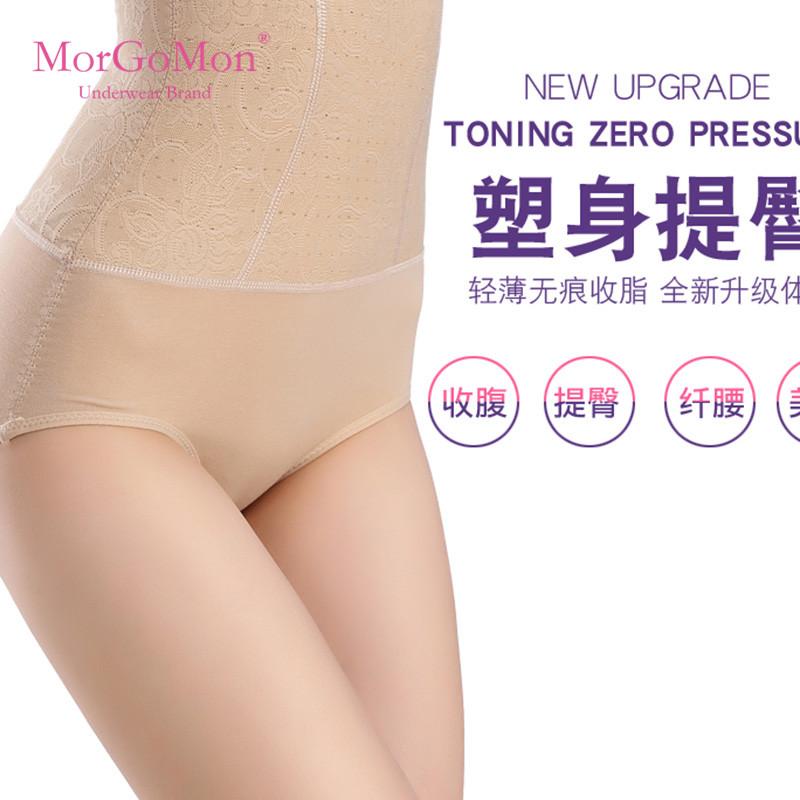 MORGOMON Quần eo cao liền mạch Quần giảm béo Quần mông của phụ nữ Quần lót dạ dày Cơ thể Confinement Quần giảm béo Hình dạng TYW821 - Quần cơ thể