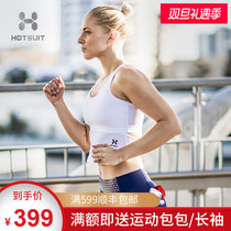 Hotsuit American sports Bra woman 2018 Summer new sports vest running shock-proof gathering underwear