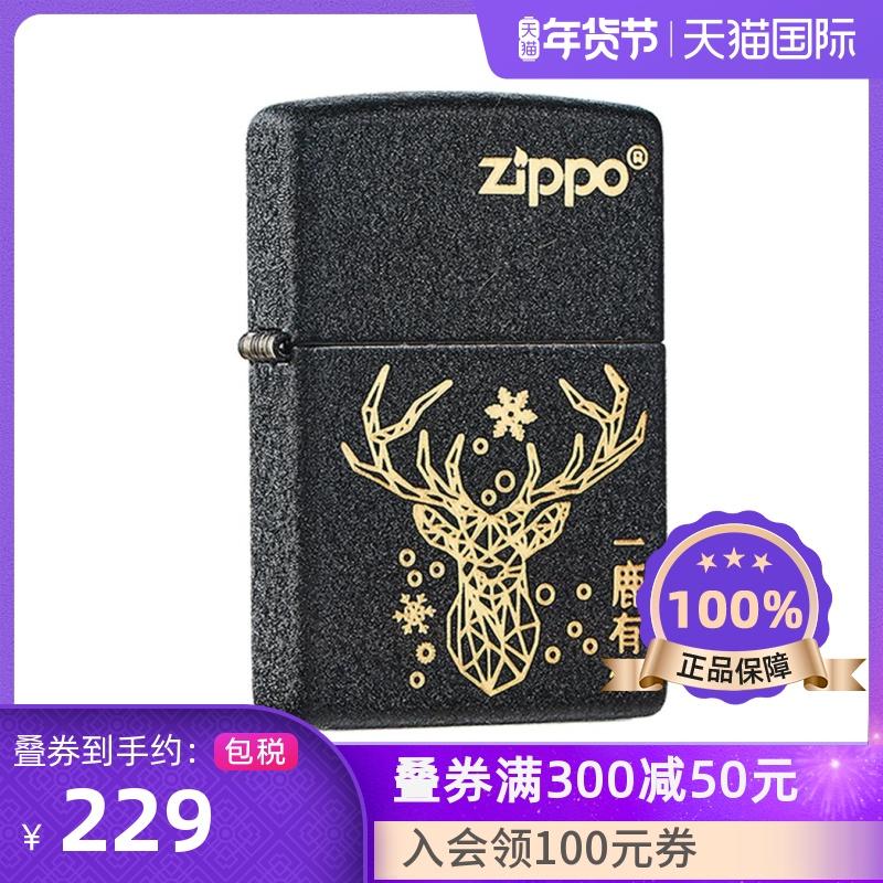 CN414606男士一鹿有你zippo正版火机zippo官方旗舰店打火机zippo