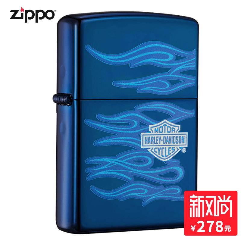打火机zippo正版zippo正品旗舰店原装哈雷蓝冰火焰海外直邮20711